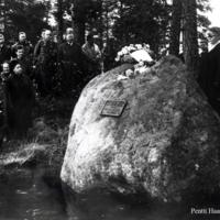 Pentti Haanpään muistotilaisuus Iso-Lamujärvellä