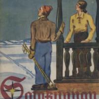 Satakunnan joulu 1948.pdf