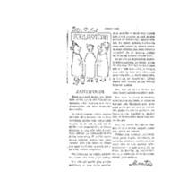 http://www.pori.fi/material/attachments/hallintokunnat/kirjasto/mantanpakinat/1961/VgOwJmz7J/JAHTIFOUDI__30.8.1961.pdf