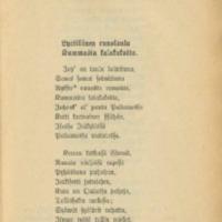 Lystillinen runolaulu kummasta kalakukosta
