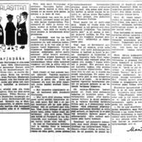 http://www.pori.fi/material/attachments/hallintokunnat/kirjasto/mantanpakinat/1958/mbD8n4u77/Harjupaas_9.9.1958.pdf