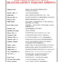 Vuonna 1996 ja vuoden 1995 lopulla ilmestyneitä huittislaisten tekemiä kirjoja