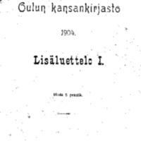Oulun kansankirjasto 1904: lisäluettelo
