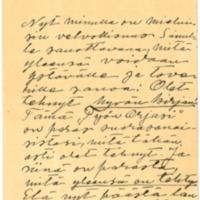 Pekka Halosen kirje Eino Leinolle