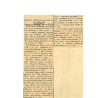 Kajaanin kihlakunnan kruununvoudit 1838-1929.pdf
