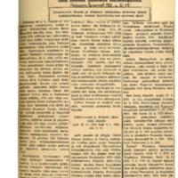 Vanhoista kätköistä. Tietoja Paltamon seurakunnan hautausmaahan haudatuista enimmän tunnetuista seurakuntalaisista.pdf