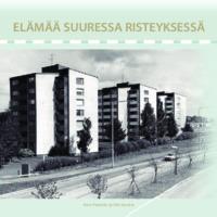 2014_ESR.pdf