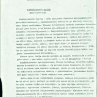 Muistiinmerkintöjä vuosilta 1925-1930. Osa käsikirjoituksesta