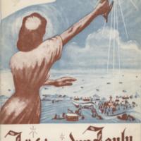 Järviseudun joulu 1958.pdf