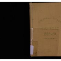 031_ADRESSKALENDER FÖR ÅBO STAD 1888-89.compressed.pdf