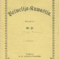 Palwelija-Kuwastin