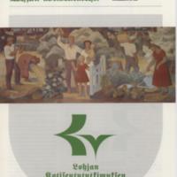 Kirhakkinen No 1 Maaliskuu 1994.pdf