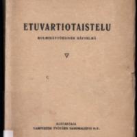 Konrad Lehtimäki - Etuvartiotaistelu.pdf