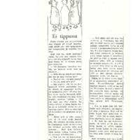 http://www.pori.fi/material/attachments/hallintokunnat/kirjasto/mantanpakinat/1964/RSS11FcWP/Ei_tippunu_18.10.1964.pdf
