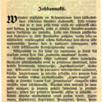 muistelmia Kuhmoniemen seurakunnasta.pdf