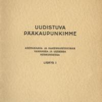 uudistuva_paakaupunkimme.pdf