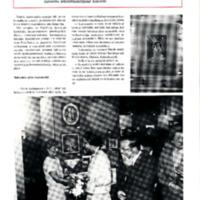 Pitsi-Pirtin_1984.pdf