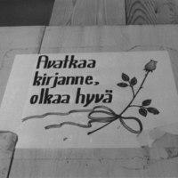 1989 4.jpg