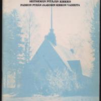 Seitsemän pitäjän kirkko.pdf
