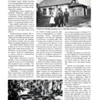 Kotia etsimässä_1990.pdf